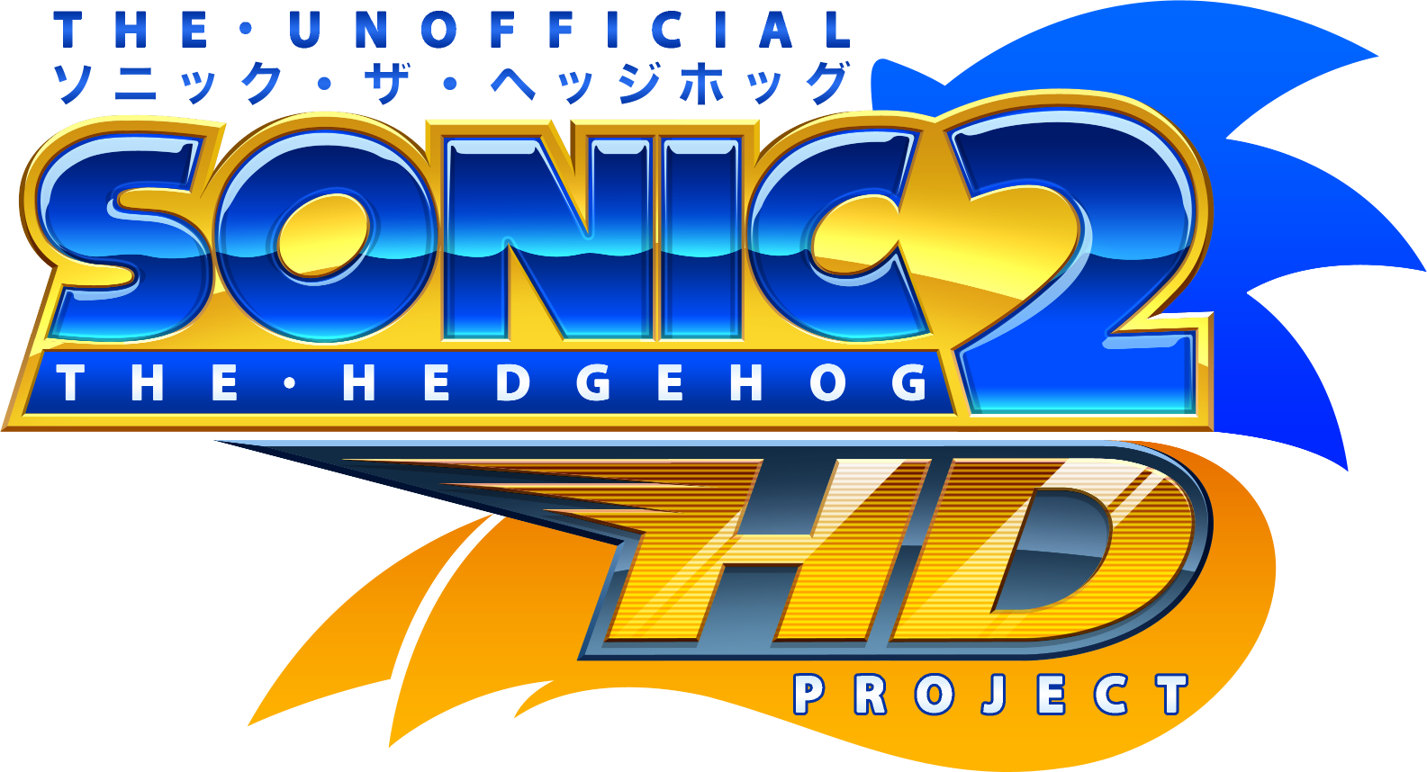 Download Demo 2 0 | Sonic 2 HD